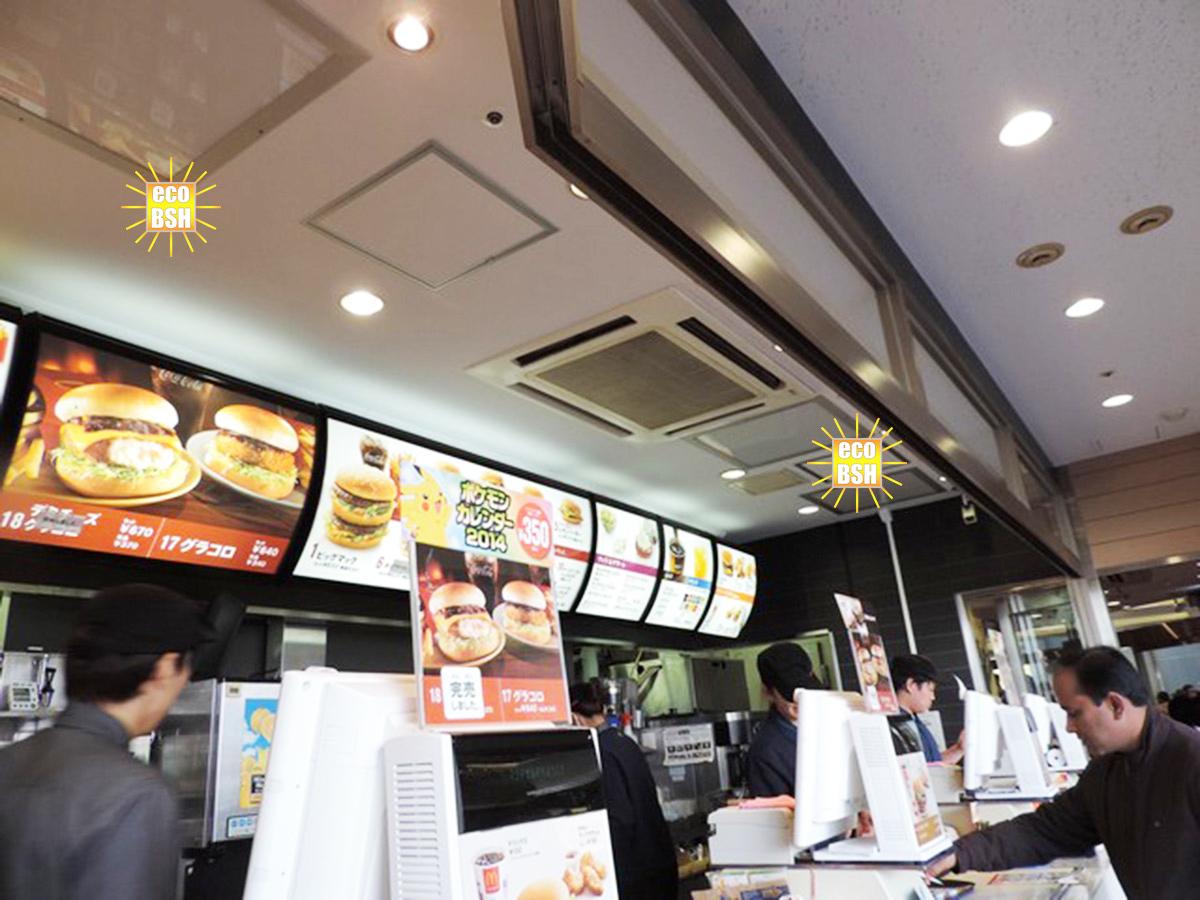Fast Food McDonald JP