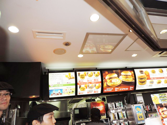 Fast Food McDo JP comptoir