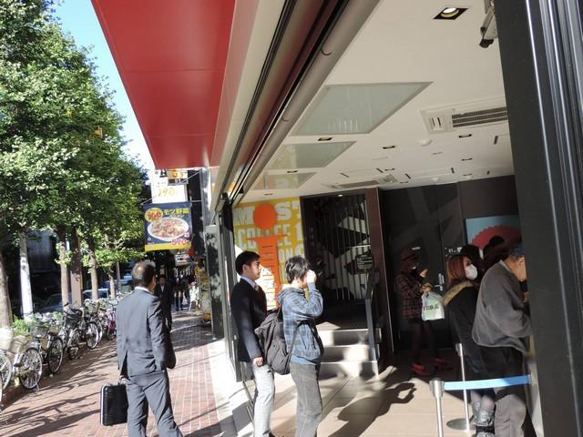 Fast Food McDo JP coupe froid entrée