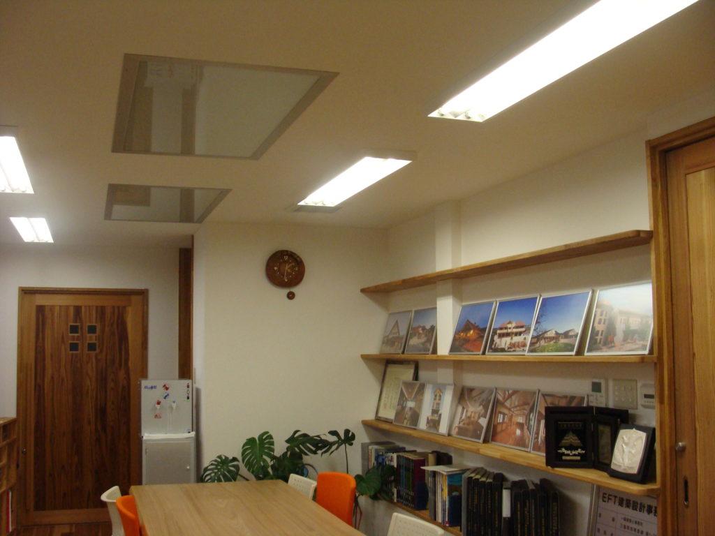 Plezura salle de réunion