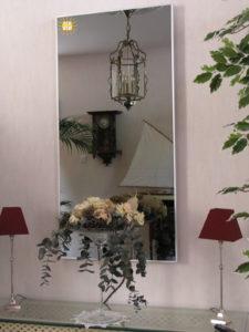 Chauffage BSH Miroir
